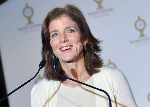 キャロライン・ケネディ駐日米大使が離任 —— 「恋ダンス」で話題を振りまいた