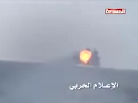 サウジアラビアの駆逐艦が自爆テロ攻撃を受ける