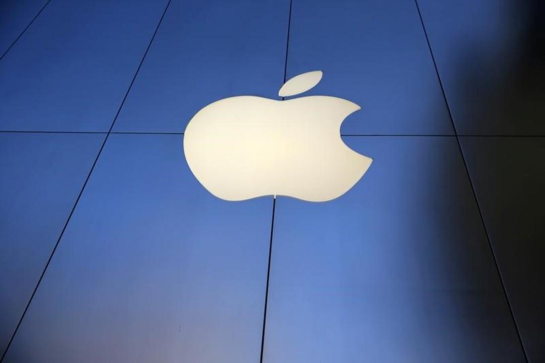アップルのロゴイメージ