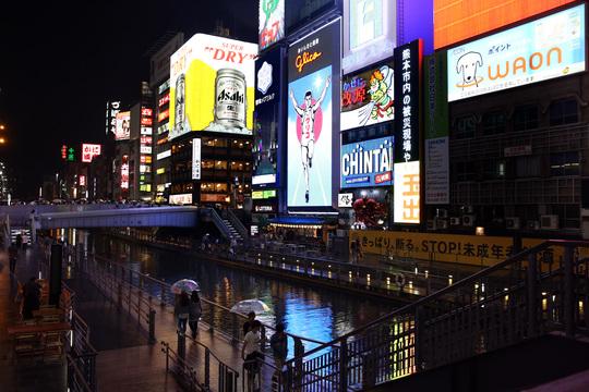 カジノと万博誘致に動く大阪で、星野リゾートがホテル建設を計画