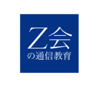 Sponsor Content by Z会