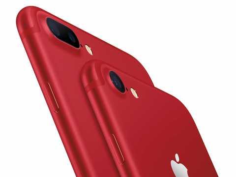 魅力的な赤いiPhone