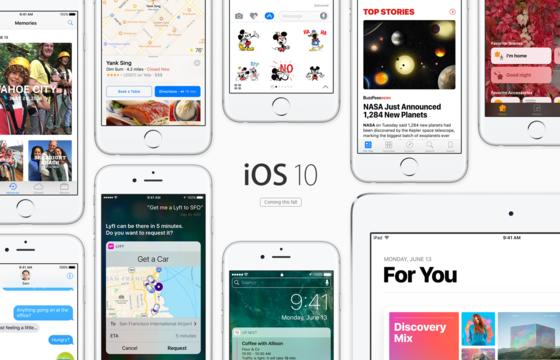 アップル「iOS 10.3」をリリース、AirPodsを探す機能などを追加