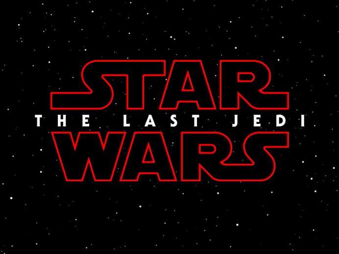 『スター・ウォーズ/最後のジェダイ』