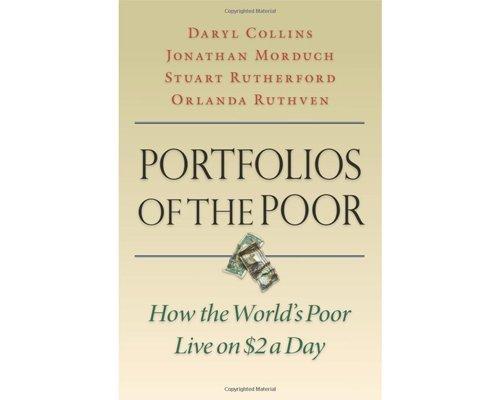 書籍「最底辺のポートフォリオ —— 1日2ドルで暮らすということ」