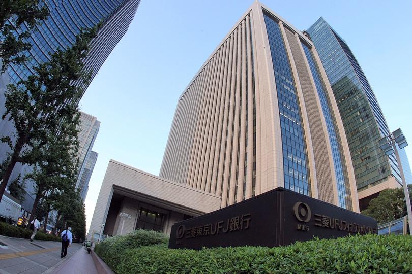 山口県内の三菱UFJ銀行 店舗一覧-3件 | 日本全国銀 …