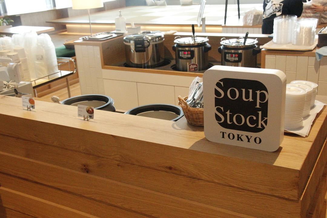 スープストックと提携したスープバー