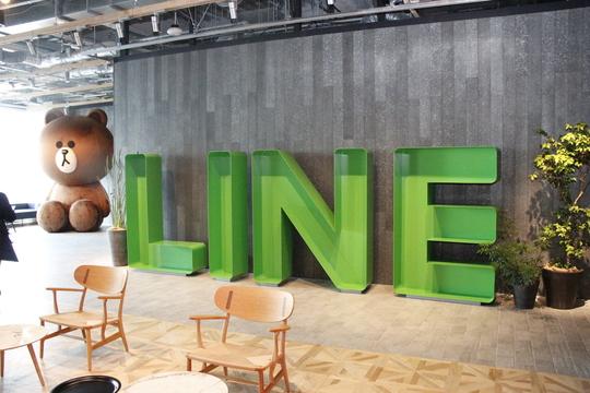 LINEの立体ロゴ