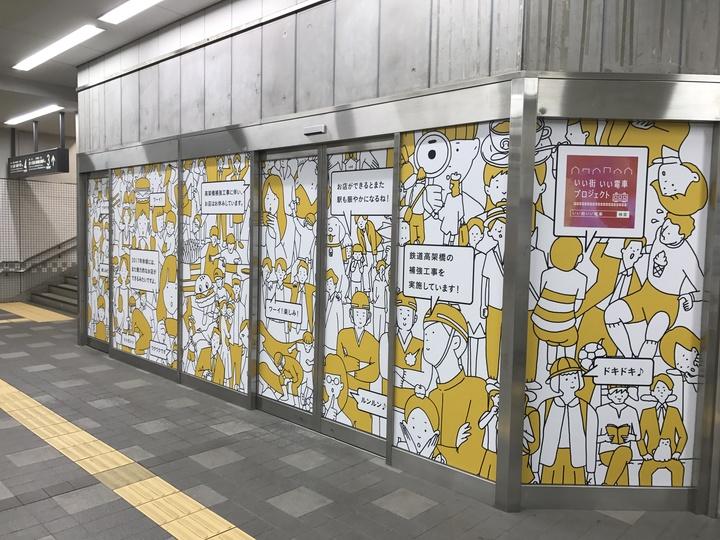 旧マクドナルド新丸子駅店