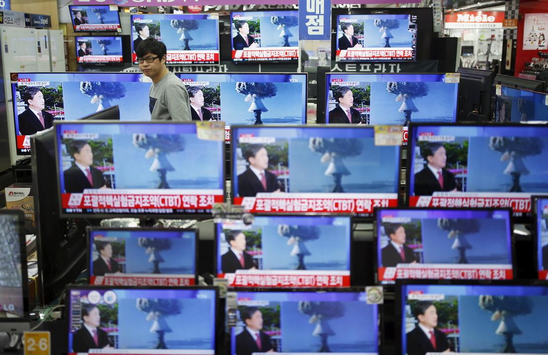 北朝鮮のミサイル発射を伝えるニュース