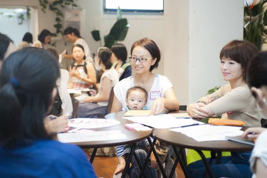 育休プチMBAメソッドの勉強会に集う親子