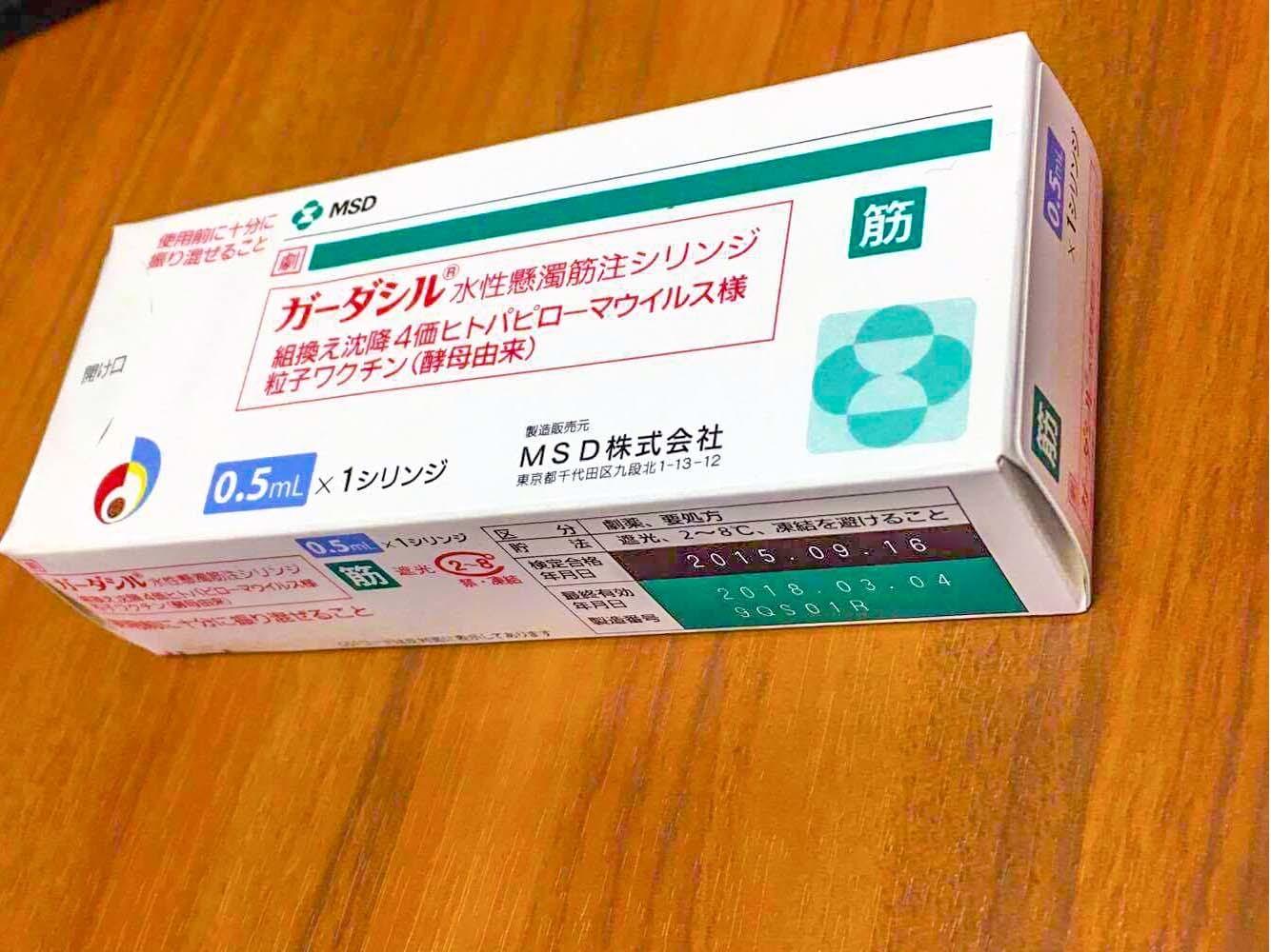 副作用 ワクチン 宮頸 が 子 ん