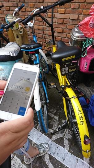 中国のシェア自転車