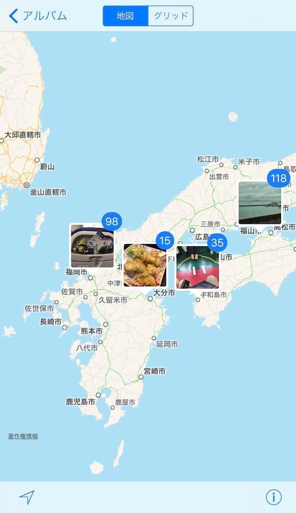 地図で写真を探す説明