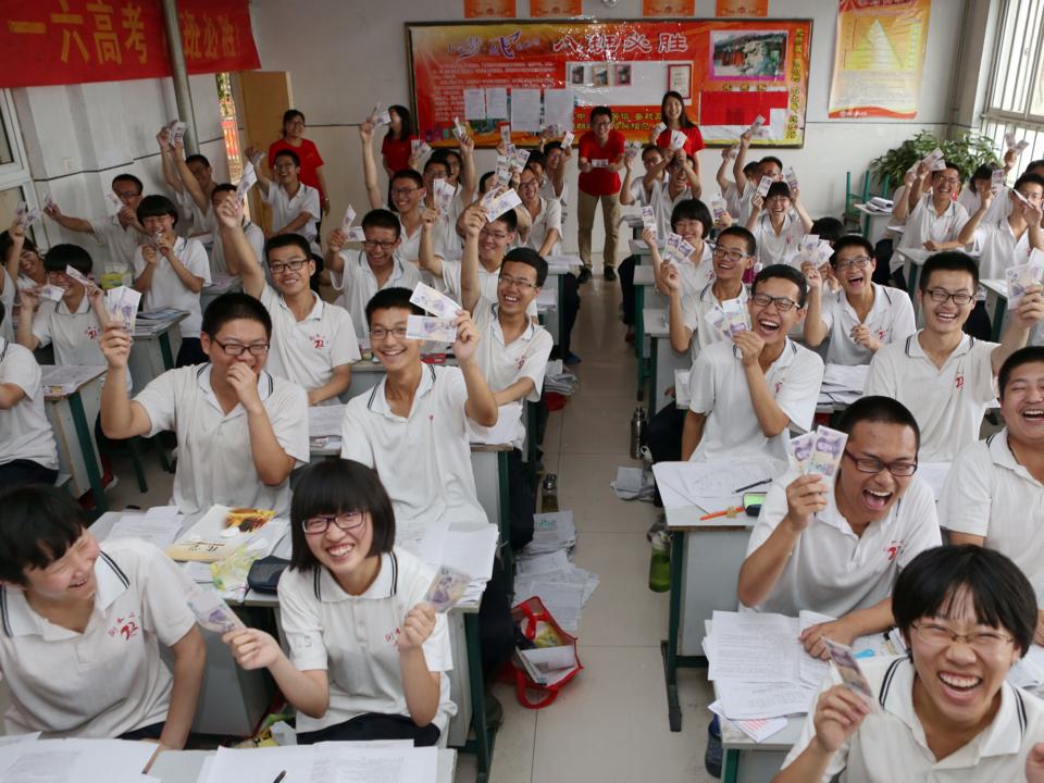 河北省の学校