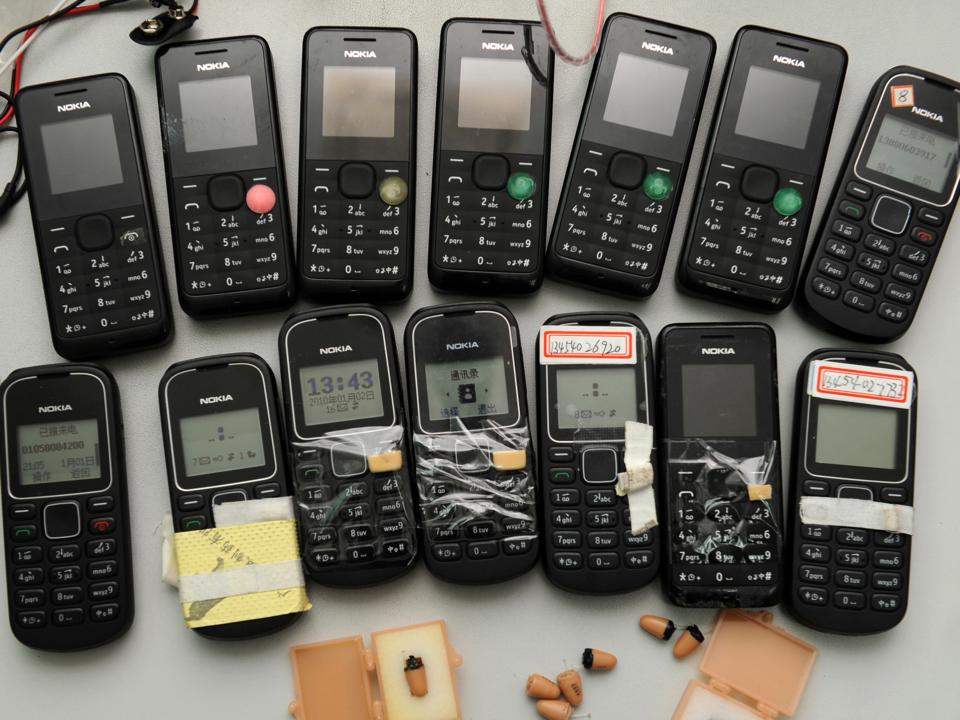 押収された携帯電話