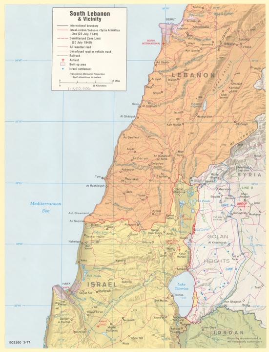 南レバノンと周辺地域、1977年。