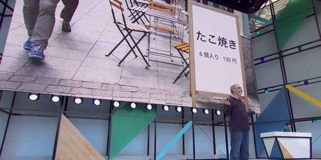 Google I/O 2017基調講演レポート——注目のVR新製品と発表まとめ