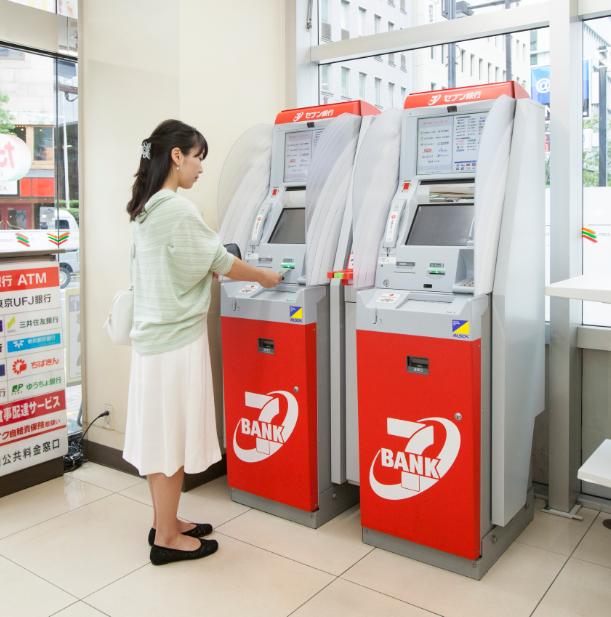 セブン銀行店内ATM-1