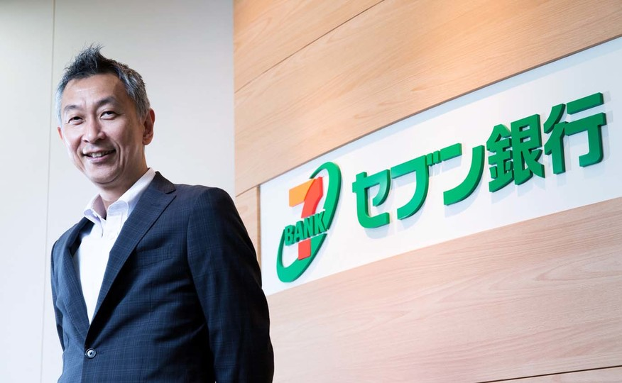 セブン銀行常務執行役員、松橋正明氏