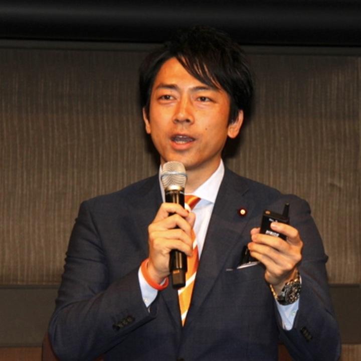 kizumi