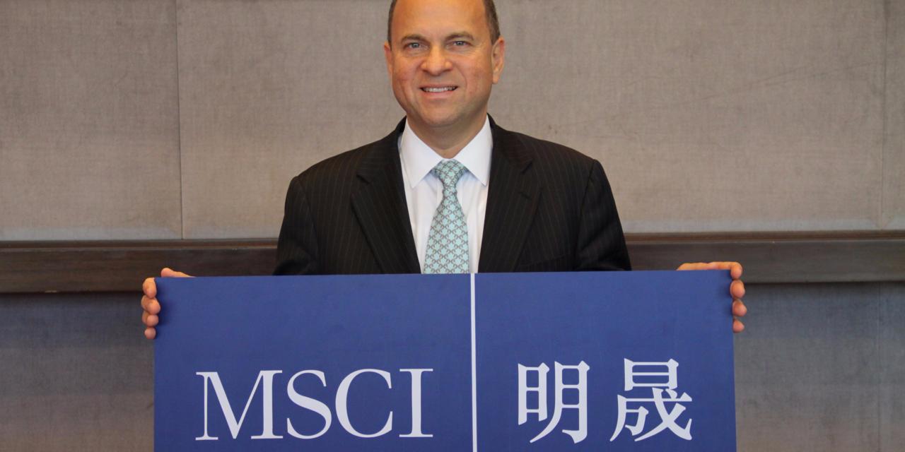 MSCI CEO ヘンリー・フェルナンデス氏