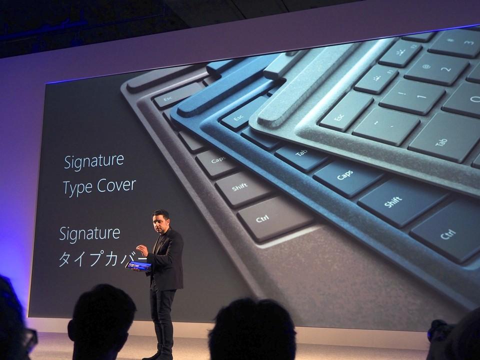 Surface Proタイプカバー