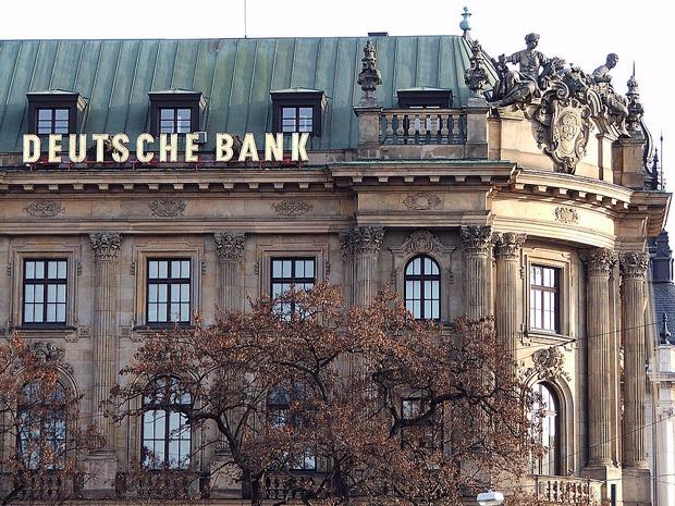 ドイツ銀行の外観