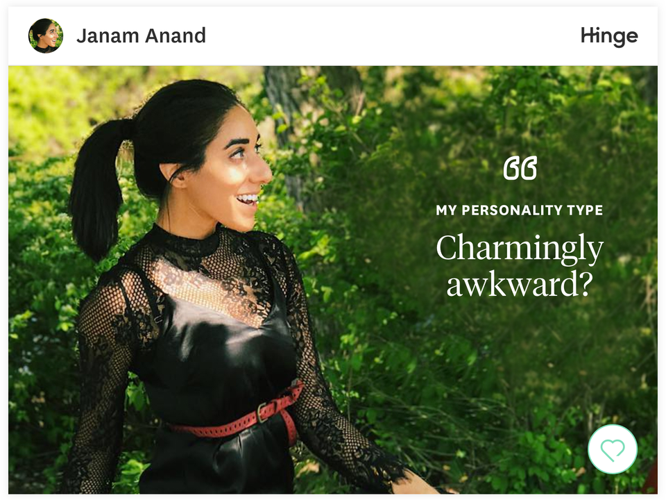 Janam Anand