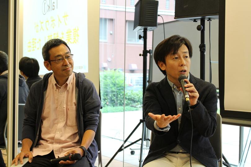 会場からの質問に答える、青野社長と中村さん