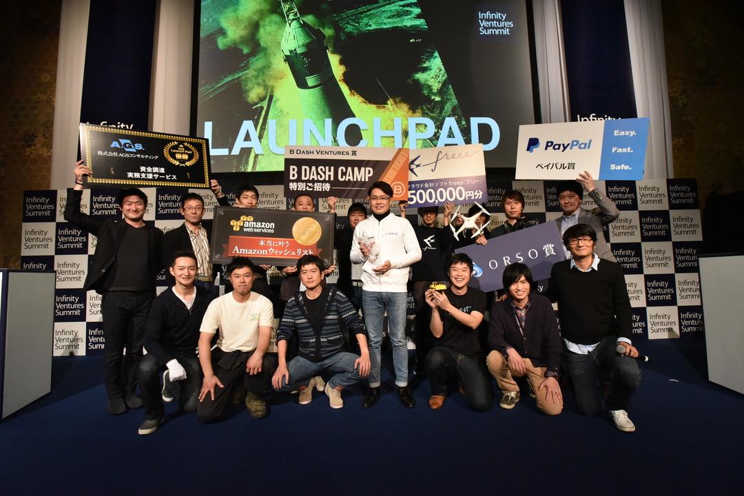 IVS LaunchPad 2016 Fall