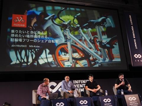 自転車シェア・モバイク(Mobike)社らが語る「日本爆買い」の可能性 —— 急成長中国メガベンチャーの衝撃