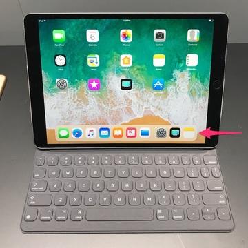 10.5インチiPad Pro実機 現地レビュー—— iPadはノートPCの夢を見るか?
