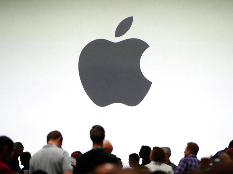 アップルは、「Business Chat」を発表