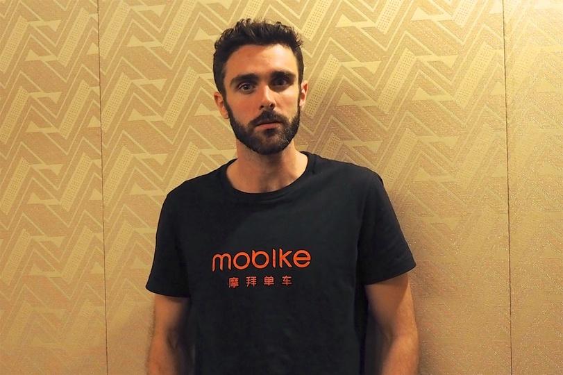 Mobike クリス・マーティン氏