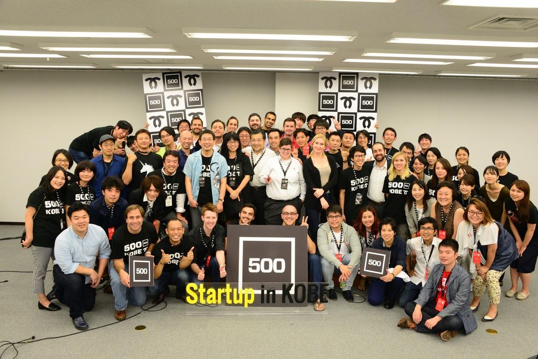 昨年の500 KOBEの参加者