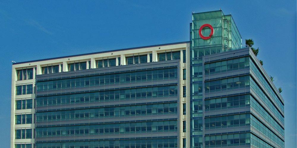 QuintilesIMS オフィスビルの外観