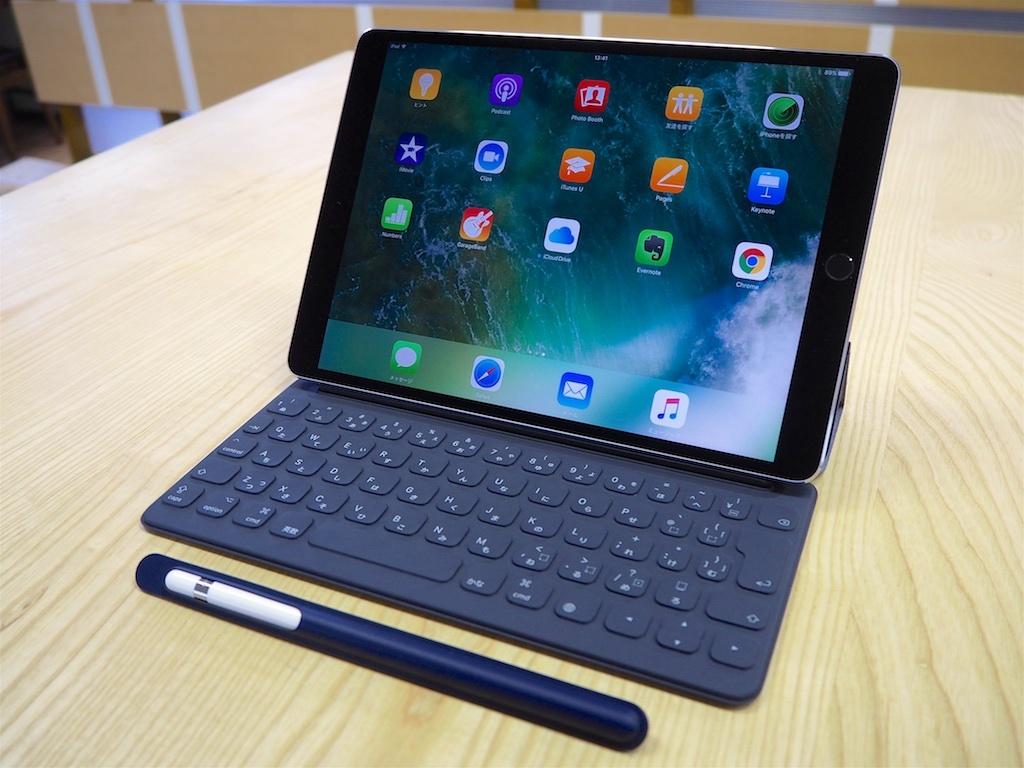 iPad Pro 10.5インチモデル