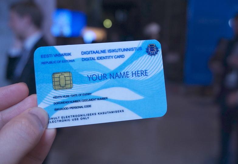 エストニアのIDカード(サンプル)
