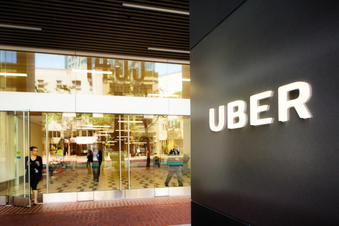 サンフランシスコのUber本社のエントランス