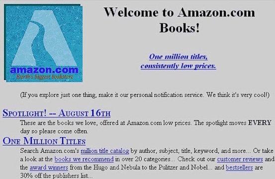 アマゾン、1995年