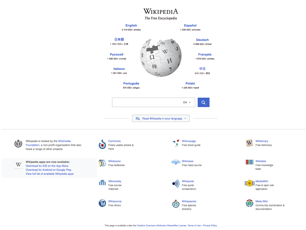 ウィキペディア、現在
