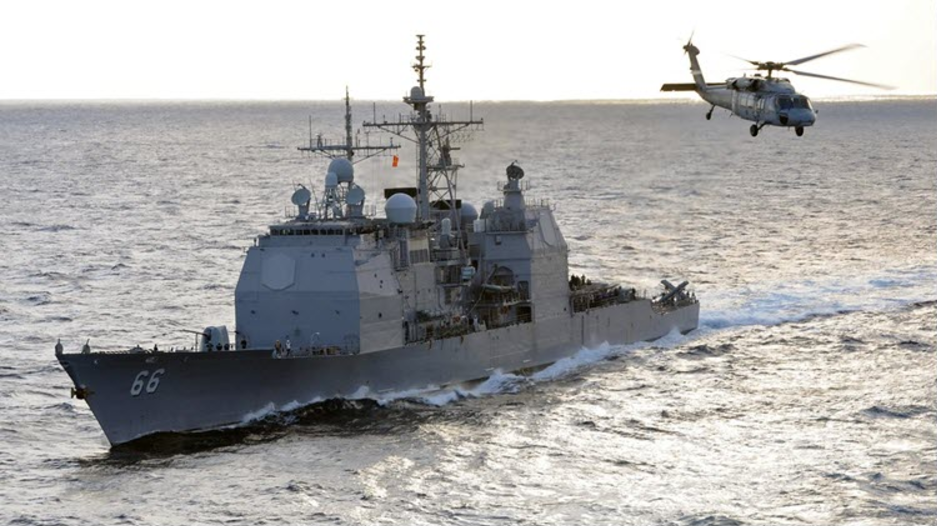 ミサイル巡洋艦ヒュー・シティ