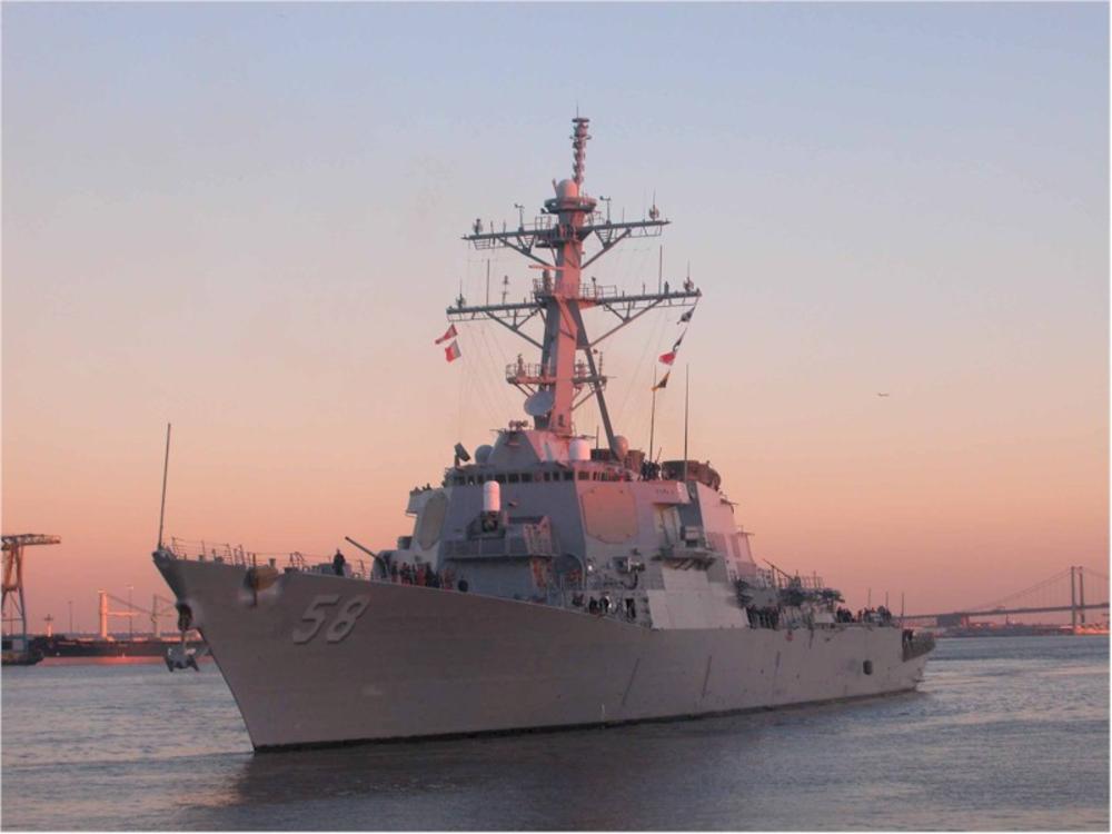 ミサイル駆逐艦ラブーン