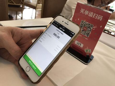 中国で現金はいらない——屋台も市場もタクシーも支払いはウィーチャット
