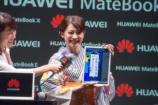 なぜ今PC市場に本格参入? 法人も狙うファーウェイの「したたかな」日本戦略 —— MacBook対抗新機種を投入