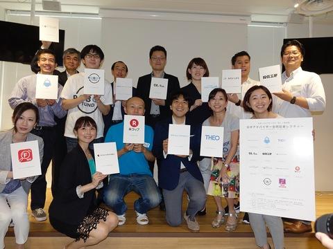 「日本のロボアドバイザー市場は2020年に5兆円」シェア拡大目指す国内企業が集結