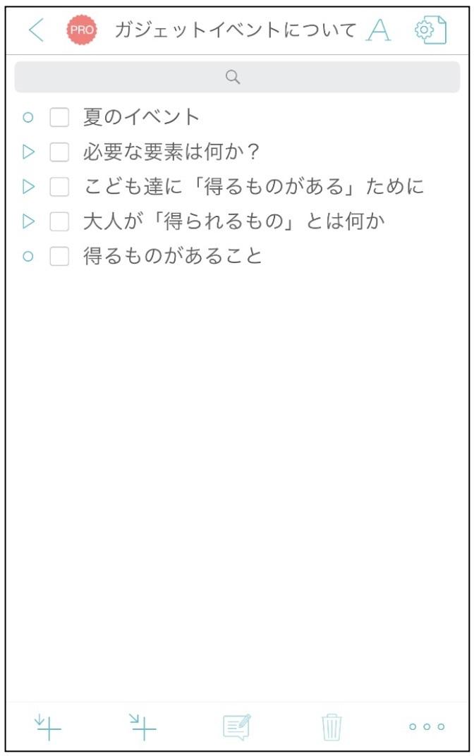 app01-1