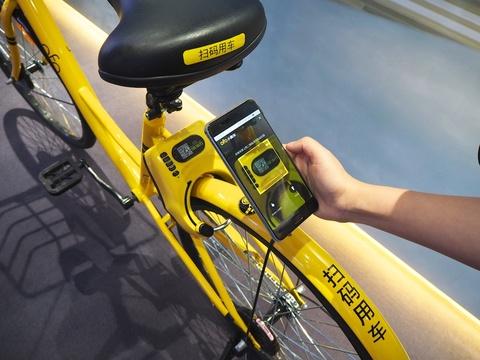 世界に100台、最新IoT搭載のシェア自転車「ofo」を中国で目撃