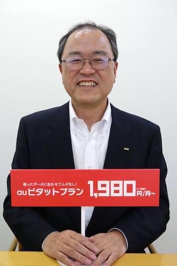 KDDI田中社長